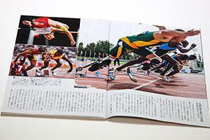 雑誌名:週刊朝日 掲載日:2012/08/07 巻頭グラビア6ページ