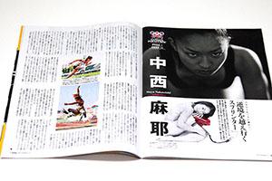 雑誌名:Number 掲載号:811号 中記事カラー2P