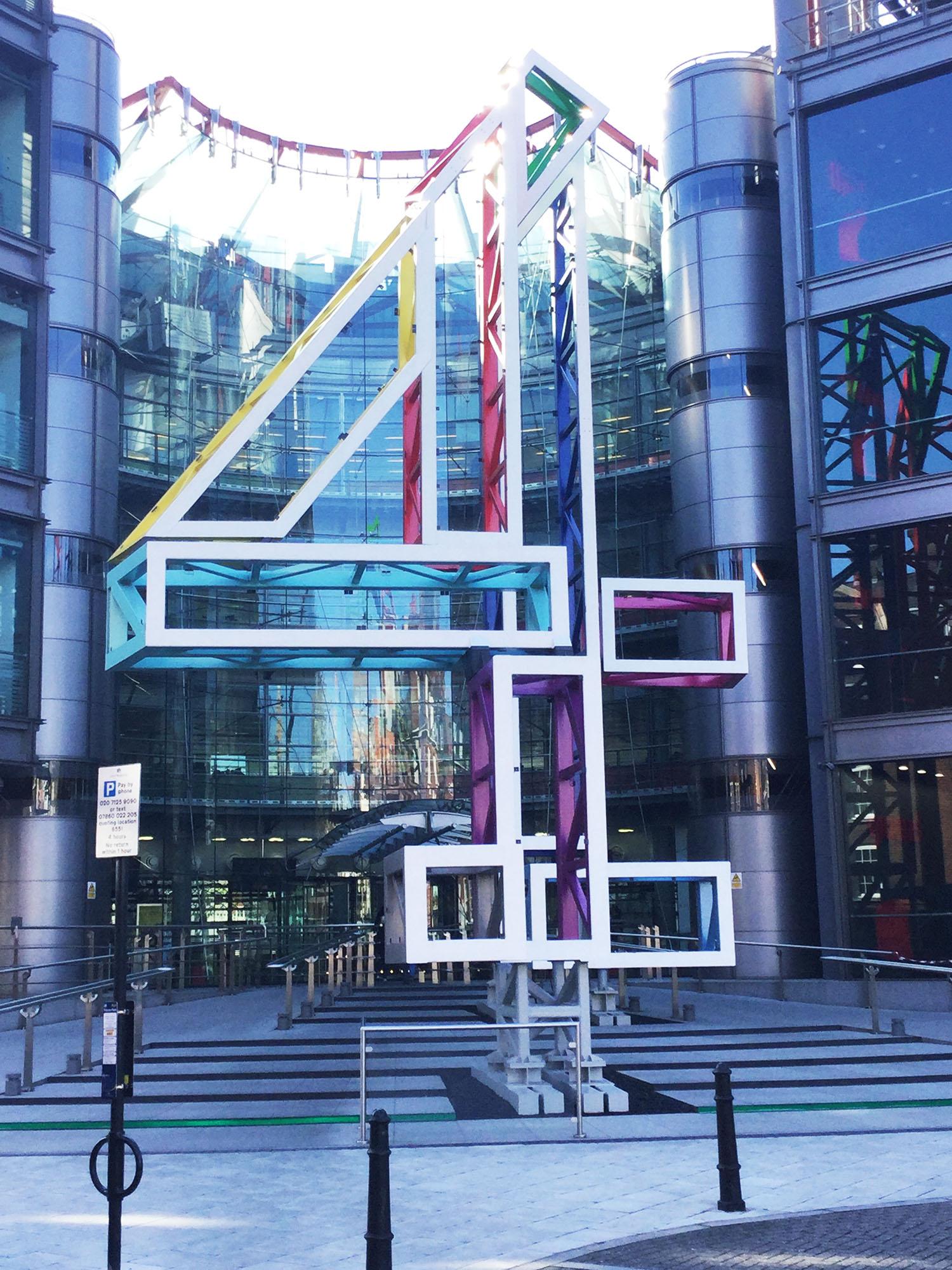 イギリスロンドンにある国営放送局「チャンネル4」本社(撮影:越智貴雄)